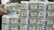 قرض جديد للأردن بربع مليار دولار أمريكي