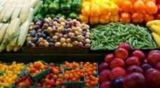 أسعار الخضار والفواكه الأحد