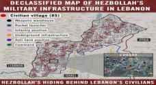 الجيش الإسرائيلي يكشف خارطة بها 10 آلاف 'هدف' لحزب الله