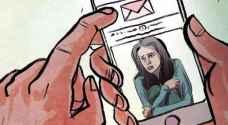 الإناث أكثر ضحايا الجرائم الإلكترونية في الأردن