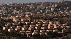 4 دول تلوح بطرح مشروع قرار الاستيطان الاسرائيلي