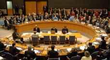 أربع دول تتحدى إرجاء مصر لإدانة الاستيطان