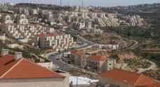 الخارجية الفلسطينية: تراجع مصر عن إدانة الاستيطان 'خطوة انتحارية'