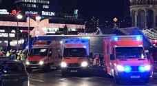 قصة 'إرهابي ألمانيا' الذي لقي حتفه في ميلانو
