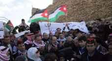 وقفة تضامنية بعنوان 'عرس شهيد' امام قلعة الكرك.. صور