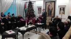 الملقي: نعيش في الأردن حالة الفخر والاعتزاز بوحدتنا الوطنية المتماسكة..صور