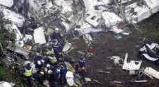 الكشف عن سبب تحطم طائرة الفريق البرازيلي
