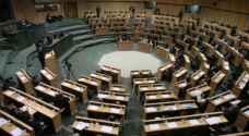 'النواب' يشيد بالقرار الدولي حول وقف بناء المستوطنات الإسرائيلية