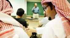 دول الخليج تنفق 150 مليار دولار على التعليم سنويا