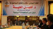 حماس: لا قرار بتشكيل اطار بديل عن منظمة التحرير