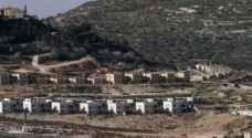 الخارجية الفلسطينية تندد بالدعوات الإسرائيلية لضم مناطق ج بالضفة