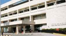 منحة اماراتية لتطوير الخدمات الطبية الملكية