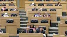 نص تقرير اللجنة المالية النيابية حول مشروعي قانوني 'الموازنة'