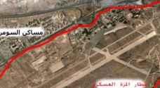 بالفيديو .. الاحتلال الإسرائيلي يقصف قاعدة عسكرية بدمشق