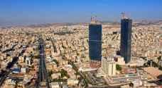 كندا: الأردن يحظى بفرص إستثمارية واعدة ومناخ إقتصادي جاذب