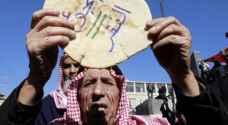 النائب العكايلة يحذر من مسيرة مليونية لـ 'الجائعين'