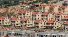 الخارجية الفلسطينية تدين مصادقة الاحتلال على مئات الوحدات الاستيطانية