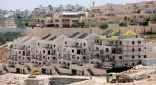 بريطانيا تدين التوسع الاستيطاني في القدس الشرقية