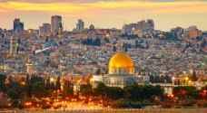 إعلان باماكو: القدس عاصمة روحية للمسلمين وخط أحمر