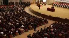 البرلمان العراقي يقر تعيين وزيري الدفاع والداخلية الجديدين