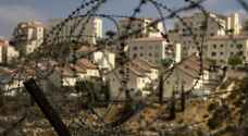 الاحتلال الاسرائيلي يقرر بناء 3 آلاف وحدة استيطانية بالضفة