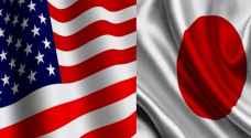 جدل حول وعود استثمارات يابانية في الولايات المتحدة