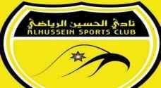 الحسين اربد يضم اللاعب عدي القرا