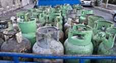 مصدر حكومي ينفي وجود توجه لرفع أسعار اسطوانة الغاز