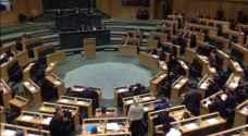 مجلس النواب يؤجل جلسة مناقشة قرارات رفع الأسعار