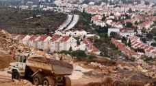 مطالبات فلسطينية بمعاقبة البنوك الاسرائيلية الداعمة للاستيطان
