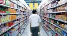 'القانونية النيابية' تقر 'حماية المستهلك'