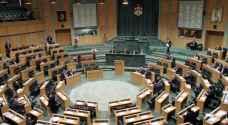 نواب يغادرون المجلس وسط أجواء مشحونة