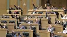النواب يقر مشروع قانون هيئة تنظيم قطاع الطاقة والمعادن