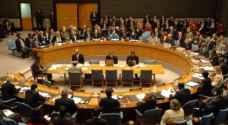 الأردن يحضر محادثات جنيف ضمن مجموعة أصدقاء سوريا