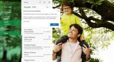 مايكروسوفت تطلق مزايا جديدة بتطبيقي البريد الإلكتروني والتقويم