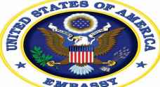 السفارة الأمريكية تحذر رعاياها في الأردن