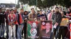 الجبهة الشعبية تنظم وقفة في ذكرى اغتيال 'النايف'