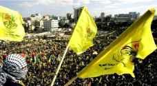 'فيسبوك' يغلق الصفحة الرسمية لحركة فتح