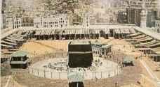 صوره عمرها 63 عاماً تظهر تفاصيل الحرم المكي قديماً