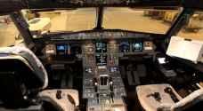 مختل حاول دخول قمرة قيادة طائرة متجهة من فرنسا إلى المغرب