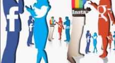 كيف تحقق انتشاراً واسعاً على الشبكات الاجتماعية؟