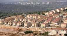 إلتماس للعليا الإسرائيلية لإلغاء قانون 'شرعنة الاستيطان'