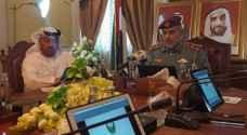 الكشف عن أكبر احتيال استثماري في تاريخ أبوظبي