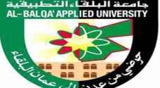 هام لطلبة الدبلوم الفني في جامعة البلقاء التطبيقية