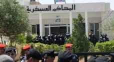 أمن الدولة تصدر أحكاما بقضايا إرهابية