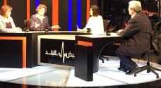 نبض البلد يناقش وضع المرأة الأردنية