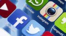 إلى ماذا ترمز شعارات أشهر الشبكات الاجتماعية .. فيديو