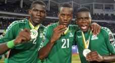 زامبيا تحرز كأس أمم أفريقيا تحت 20 عاماً