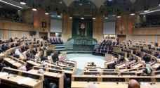 النواب يناقش اتفاقية الغاز الإسرائيلي الثلاثاء