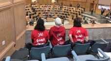 منع ناشطين ضد اتفاقية الغاز من الجلوس على 'شرفات النواب'